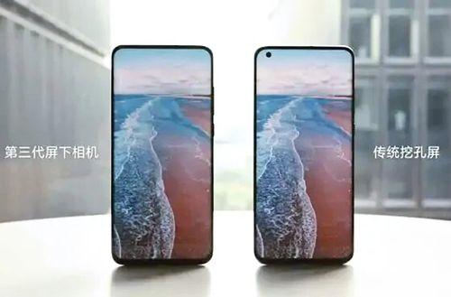 Premiera Xiaomi Mi 11 już wkrótce!