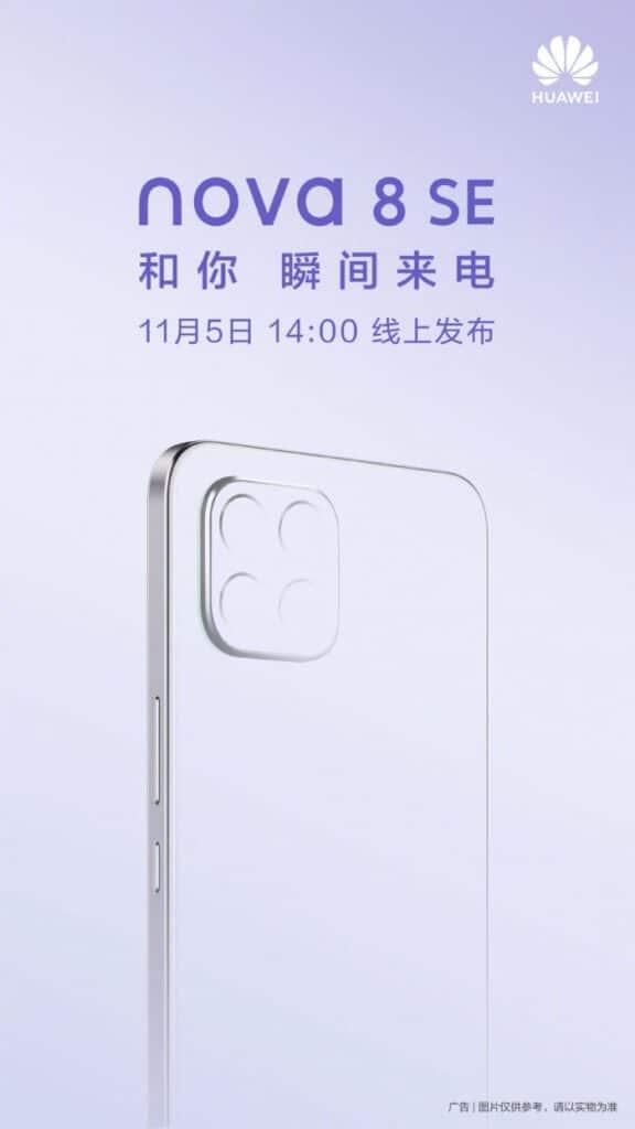 Kiedy premiera Huawei Nova 8 SE?