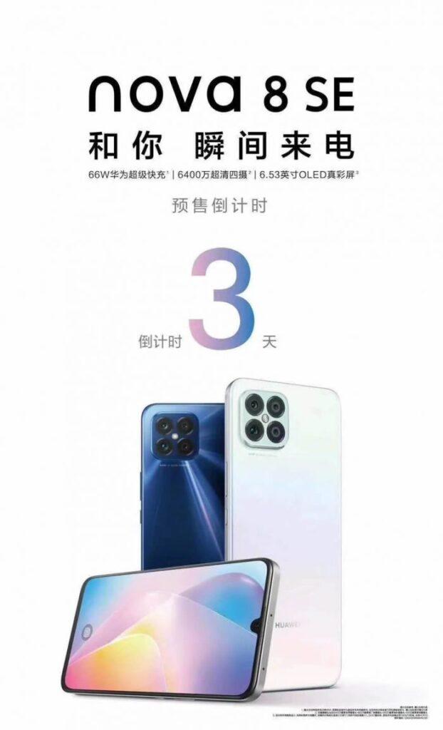 Plakat nowego smartfona Huawei z serii Nova 8.